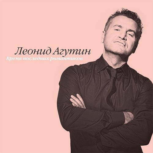 http://www.agutin.com/_images/la2012_cover.jpg